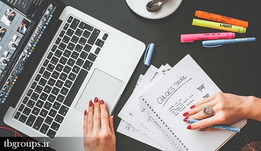 گسترش کسب و کار با وبسایت
